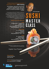 Sushi Master Class <br /> ����������� 2016
