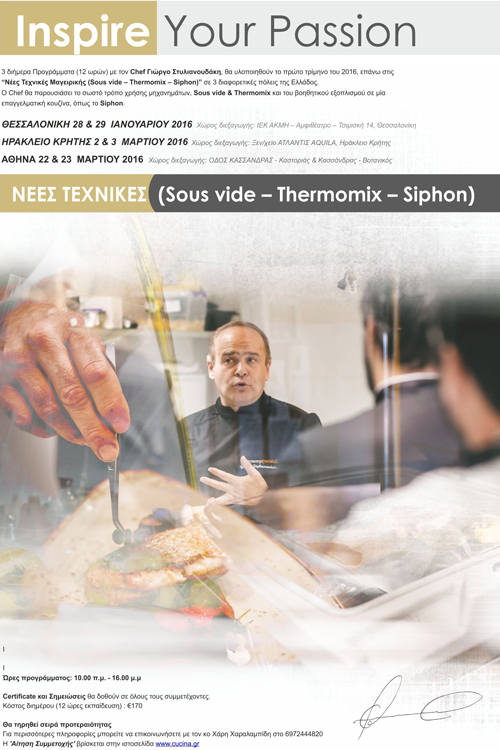 Sous vide - Thermomix - Siphon Seminars 2016 poster