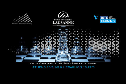 Lausanne Hospitality Consulting