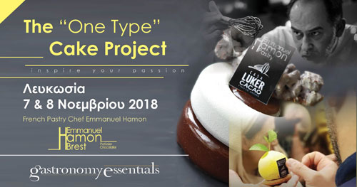 The 'One Type' Cake Project - Κύπρος 2018